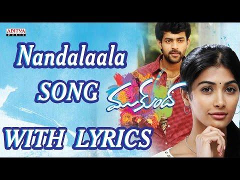 Mukunda Full Songs With Lyrics - Nandalaala Song - Varun Tej, Pooja Hegde, Mickey J Meyer