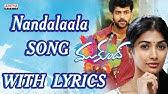 Mukunda Full Songs With Lyrics - Gopikamma Song - Varun Tej