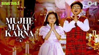 Mujhe Maaf Karna Om Sai Ram - Biwi No 1 | Salman K, Karisma K | Abhijeet, Alka Yagnik | Aditya N
