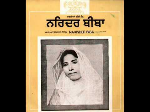 Laage Baith Dilan Dian (Narinder Biba) Old Punjabi Folk Song.flv