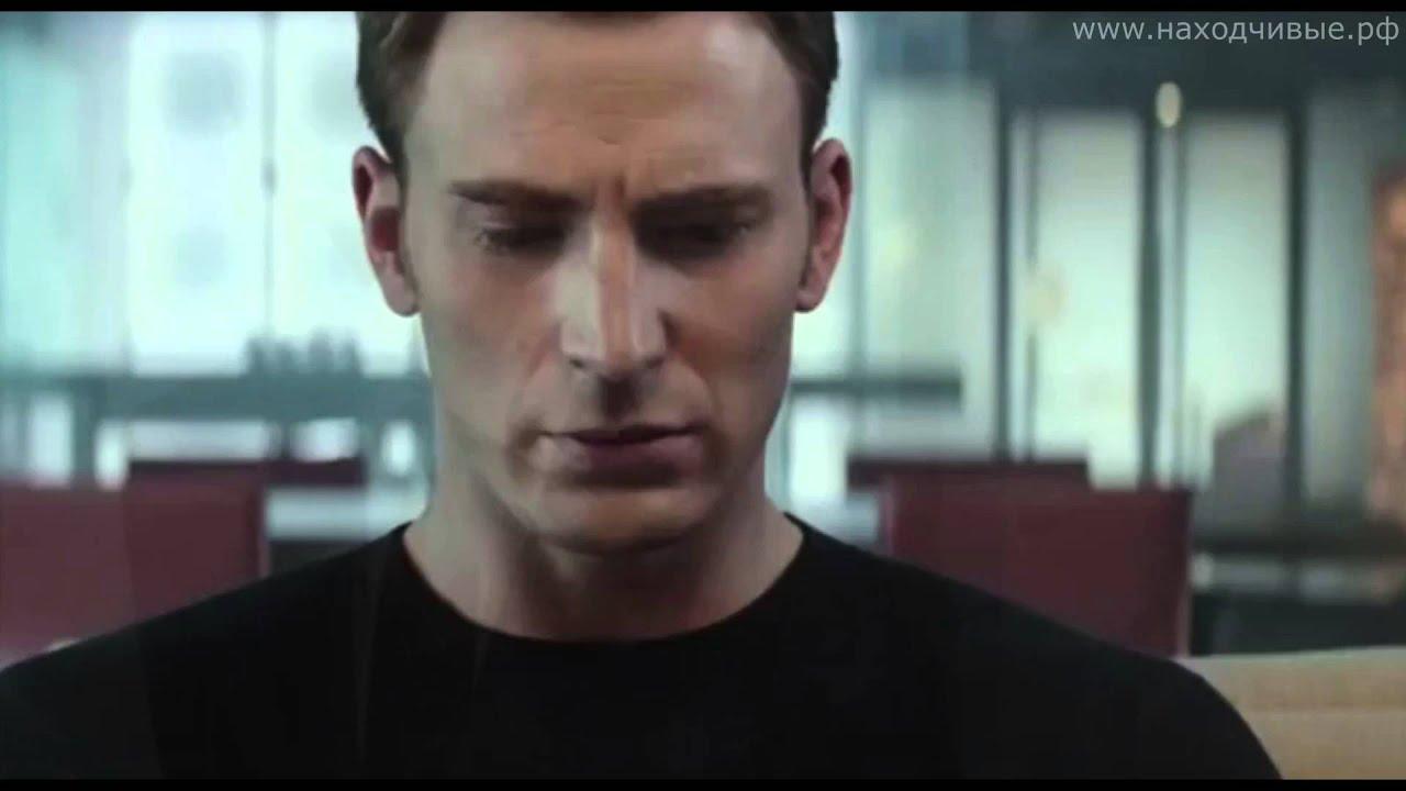 Мстители 3: война бесконечности (2018) скачать через торрент бесплатно.
