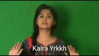 Kanchi Singh-Gayu Audition Video.