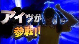 """へきトラハウスに""""アイツ""""が参戦!!! thumbnail"""