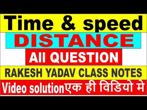 TIME SPEED & DISTANCE [RAKESH YADAV CLSS NOTE VIDEO SOLUTION] ALL QUESTION SOLVED FOR SSC CGL |SSC