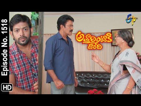 Attarintiki Daredi   14th September 2019   Full Episode No 1518   ETV Telugu
