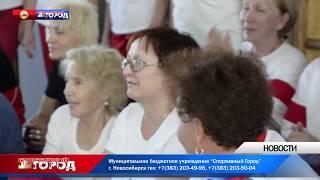 ФЕСТИВАЛЬ ЗДОРОВАЯ МОЛОДОСТЬ ТРЕТЬЕГО ВОЗРАСТА  Декада пожилых людей