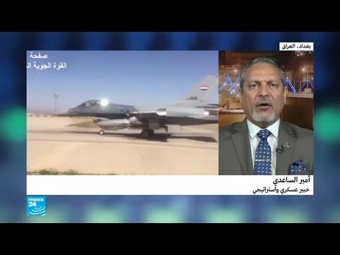 تفعيل غرفة العمليات المشتركة (بغداد-دمشق-طهران-موسكو) مستمرة  - نشر قبل 1 ساعة