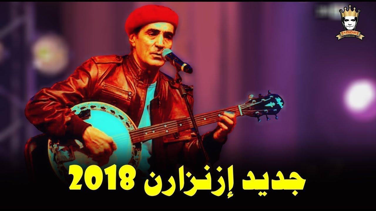 izenzaren 2018