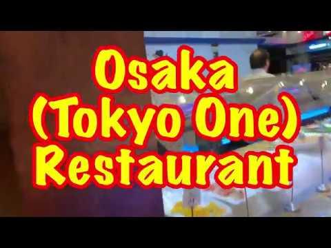 Osaka Japanese Restaurant (the Old Tokyo One) At Addison TX
