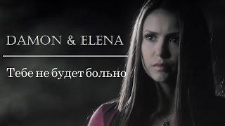►Damon & Elena -