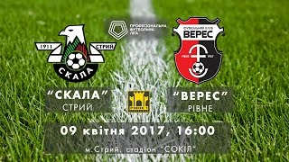 Skala Stryi vs Veres full match