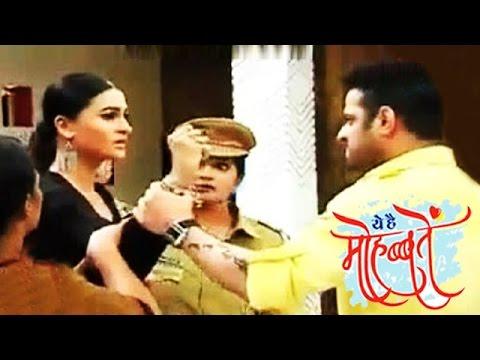 Nidhi Arrested, Raman FINALLY Unites With Ruhi & Ishita | Yeh Hai Mohabbatein