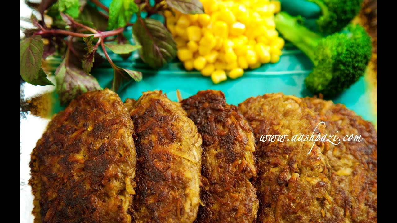 Kotlet cutlet recipe persian meat patties youtube forumfinder Images