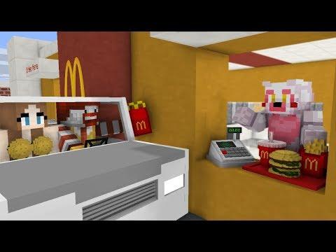 FNAF Monster School: McDonalds Work Day! - Minecraft Animation