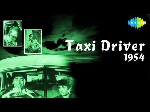 Dil Jale To Jale - Lata Mangeshkar - Taxi Driver [1954]