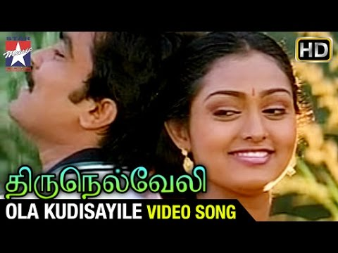 Thirunelveli Tamil Movie Video Songs   Ola Kudisayile Song   Prabhu   Roja   Vindhya   Ilaiayaraja
