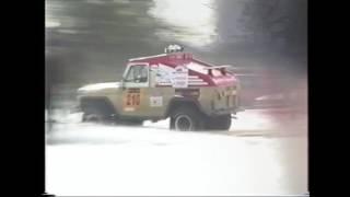 Гонки Гвардейское Днепропетровск 2001 год