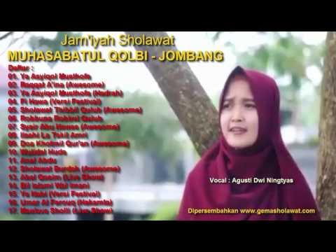 Full Album Sholawat Terbaik Dwi Muhasabatul Qolbi (Edisi Musik Awesome Indonesia)