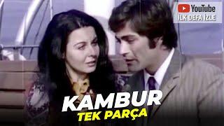 Kambur | Kadir İnanır Fatma Girik Eski Türk Filmi Full İzle