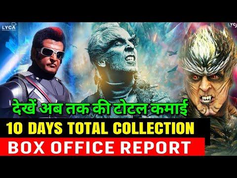 2.0 Box Office Collection Day 10   Rajinikanth   Akshay Kumar   2.0 Total Box office collection Mp3