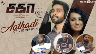 Sagaa | Aathadi Song Cover Version Feat. Shabir, Vinaita Sivakumar | Murugesh