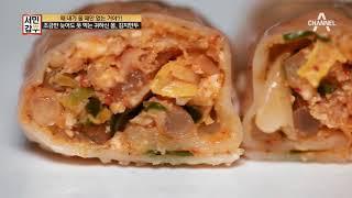 [교양] 서민갑부 164회_180208 - 피도 만두만큼 진하다 연매출 7억! 세 자매의 마늘 만두