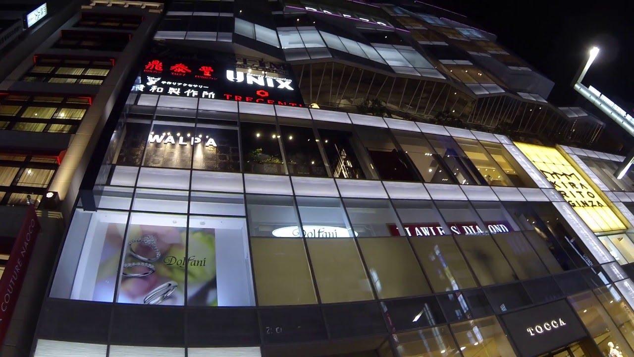 Япония. Район для мажоров Гинза ночью. Отдых и жизнь в Японии