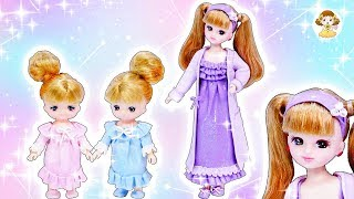 リカちゃん 粘土でパジャマのコーディネート♥おしゃれに手作りしてミキちゃんマキちゃんにもプレゼント✨おもちゃ 人形 アニメ