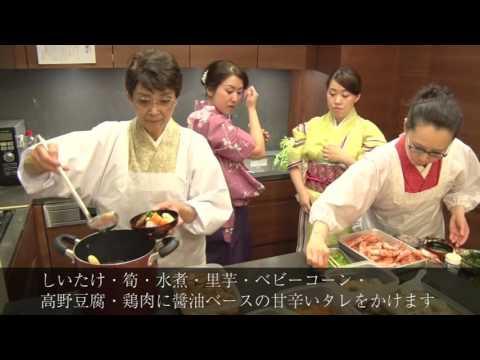 和食伝承士チャンネル第9回