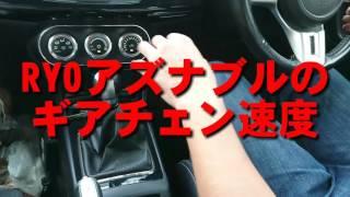 今回は僕の愛車、三菱自動車のランサーエボリューションで遊んでみまし...