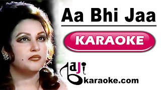 Aa Bhi Ja - Video Karaoke - Noor jahan - by Baji karaoke