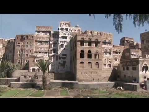 Йемен. Золотой глобус