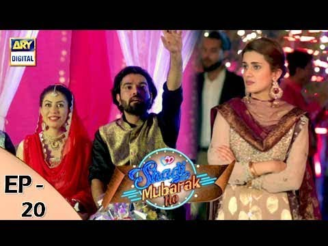 Shadi Mubarak Ho - Episode 20 - 9th November 2017 - ARY Digital Drama