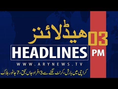 ARY NEWS HEADLINES   Rain Disrupts Life In Karachi   03 PM   10 AUGUST 2019