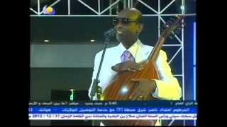 حروف اسمك غناء محمد الامين
