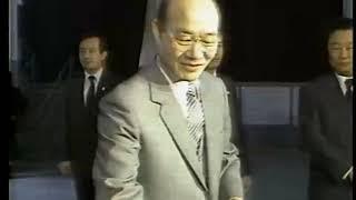 1985년 2월 12일 MBC 뉴스데스크