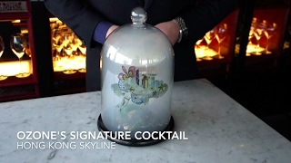 Being the highest bar in the world and designed by Tokyo-based inte...