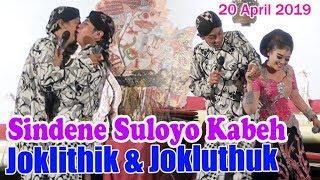 #Joklithik & Jokluthuk - 20 April 2029