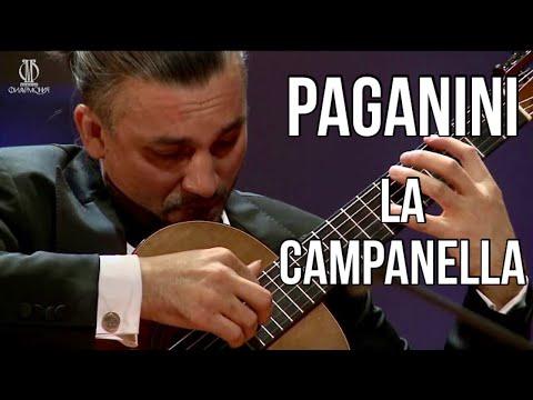 Artyom Dervoed Plays La Campanella By Niccolò  Paganini