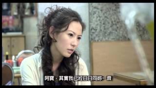 電影《天生愛情狂》港男盛女情場辯論  (10月25日 愛為你瘋魔)