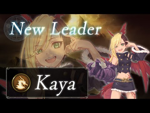 Catty Sorceress Princess Connect PR15 Shadowverse Karyl Real Promo Card