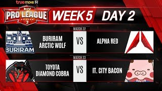 Week 5 Day 2 | RPL Season 2 Presented by TrueMove H