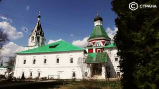 Библиотека Ивана Грозного Культура Телеканал «Страна»