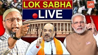 Parliament LIVE: Lok Sabha Winter Session LIVE | PM Modi | LSTV | RSTV | BJP Vs Congress