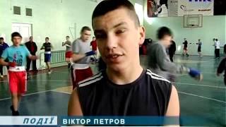 У Коломиї тренуються кращі боксери-юніори України