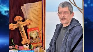 Погибший в Сирии казак сотрудничал с ГТРК «Калининград»