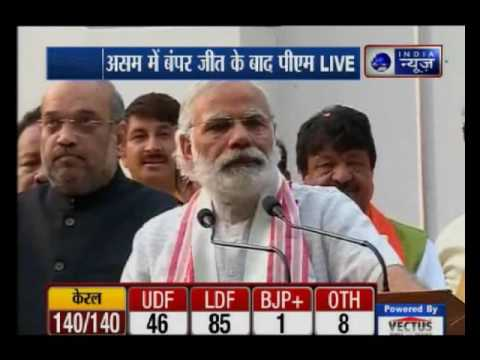 PM goes to the BJP party house for the celebration of Assam Election
