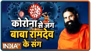 Will covid end up with lemon juice in nose? Know the truth of this claim from Swami Ramdev
