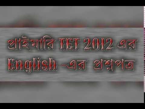 WB Primaty TET 2012 english question paper.