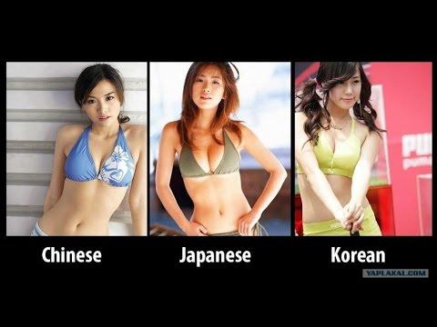 японцев путают с китайцами